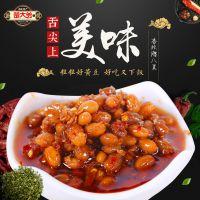 【楚大爷】香辣腊八豆黄豆酱下饭菜拌饭辣椒拌面酱248g/瓶调味酱