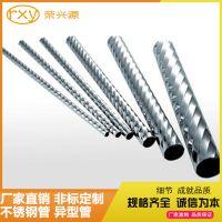 广东厂家 直供不锈钢装饰管304 不锈钢螺纹管