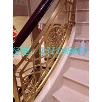 天津酒店铝艺楼梯护栏别墅弧形踏步楼梯