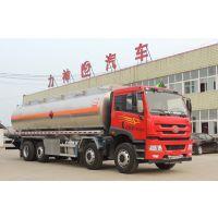 青岛解放18吨油罐车|SLS5310GYYC5QA运油车