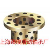 上海臻璞滑动轴承厂专业生产SPF自润滑法兰石墨铜套