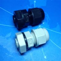 厂家直销 防水接头PG9 电缆固定头 可定制颜色东莞制造