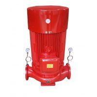 消防泵扬程XBD7.2/40-125L,N=45KW瓯北消防泵厂家供应