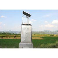国家农业部特定推广产品,PS-15III箱体式杀虫灯