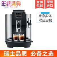 JURA/优瑞 WE8 PEP高端全自动意式咖啡机