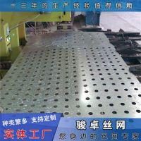 洞洞板销售厂家 铝板洞洞板 椭圆型外墙冲孔钢板欢迎来电