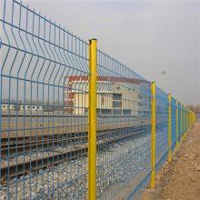 现货框架护栏网@铁路两旁专用防护网@桥梁防爬围网