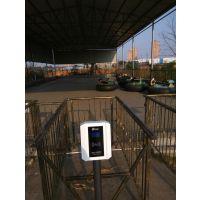 无线游乐场刷卡机|无线游乐场消费机|游乐场无线扣费机