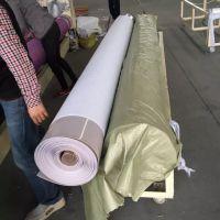 400g/m2两布一膜透水土工布 华龙HDPE防渗膜厂家