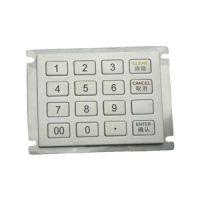 中性USB客制化全金属机械防爆键盘工厂