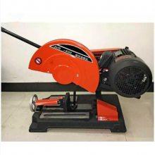 硕阳机械SYQ-400型砂轮切割机生产厂家