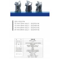 供应 台湾 端铣刀研磨机2刃3刃及4刃端铣刀GS-266