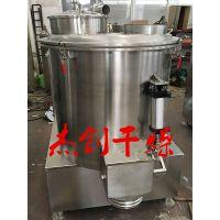 精心制造工业洗涤粉高效混合设备 洗涤粉高速混合机