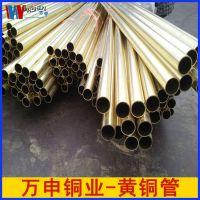 H65环保精密黄铜管 薄壁无缝黄铜管 空心黄铜管数控精密切割黄铜管