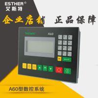 A60型剪板机数控系统数显系统减速电机控制器厂家直销商