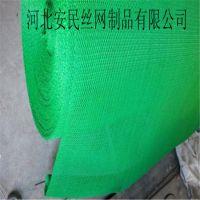 厂家直销 装饰冲孔网 耐用防风抑尘网 优质冲孔网板 镀锌圆孔防风网