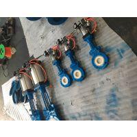 供应TXV气动陶瓷闸阀 Z673TC-10C 法兰陶瓷闸阀