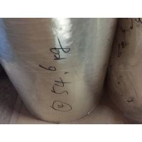PVC热缩膜筒膜现货规格450X双面6丝 库房4件透明白色 量大的客户可以定制尺寸