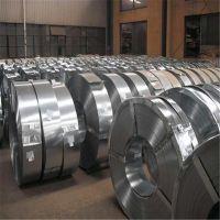 厂家销售Q195优质带钢 0.15-4厚带钢