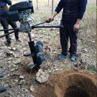 锰钢材质螺旋钻头挖坑机价格 道路绿化植树机 富兴直销电线杆子打眼机