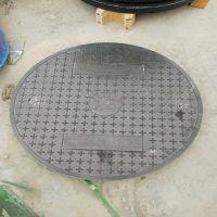 玻璃钢模压井盖 树脂复合雨水篦子 圆形下水井盖 华庆直销