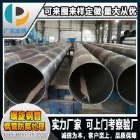 广西螺旋钢管 Q235厚壁大口径螺旋管 厂家直供加工定做可做防腐 量大从优