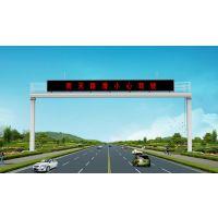 高速公路龙门架式情报板 高速路边广告牌 可变情报板价格