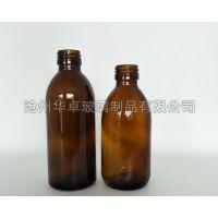 沧州华卓供应口服液玻璃瓶规格齐全可定制质优价廉