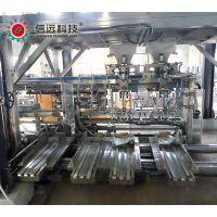 新疆粉剂水溶肥包装机全自动粉剂水溶肥包装生产线