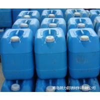 青岛金属清洗剂生产厂家 种类多