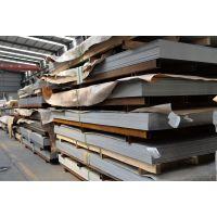 河北不锈钢官网-河北201冷轧板的价格-沧州201不锈钢板0.5-广州联众价格