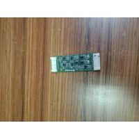 怡化ATM机配件 怡化6040W卡喉PCB控制板