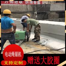 铁岭桥面混凝土切割金刚石绳电动绳锯机价格优惠 派力恩