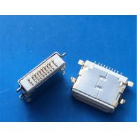 苹果白胶USB沉板母座10P 沉板1.6mm白色胶芯SMT贴板 破板