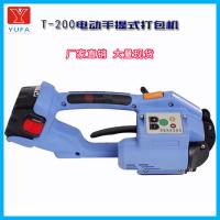 电动打包机 塑钢带打包机手动钢带 打包机手提式pp/pet塑钢带捆扎