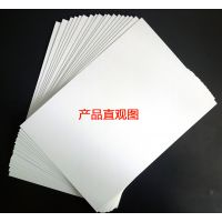 蜡叶标本台纸 郑州 智科仪器