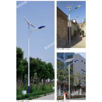 四川五米太阳能路灯多少钱 品牌新炎光高度5米LED光源20W太阳能路灯价格