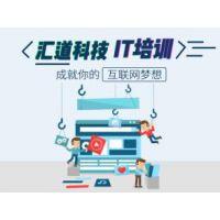 杭州汇道科技:UI设计快速入门小技巧!