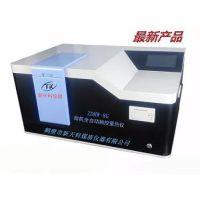 供应质量可靠煤炭热值检测仪 砖坯热值检测仪 燃料油热量测定仪