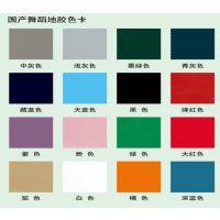 河北艺美厂家供应优质PVC地胶,舞蹈学院专用地板