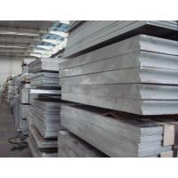 耐热铬镍铁合金,科洛伊合金25-6Mo合金,因科洛伊Incoloy alloy 25-6Mo 合金
