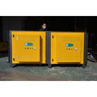 东能生产工业废气处理设备等离子净化器 uv光氧除臭一体机