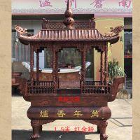 昇顺法器厂定做苍南铜香炉 铜宝鼎 铜钟