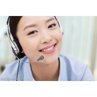 欢迎进入#【南昌三星空调各点】售后服务网站=咨询电话