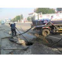 天津158清洗管道2204环卫局抽粪2458抽泥浆