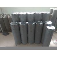 液压黎明滤芯SFBX-25×1、SFBX-25×3、SFBX-25×5