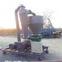 优质气力输送机批发厂家直销 气力上料抽粮装车输送机