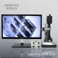 深视光谷 自动3D显微镜 SGO-200HZS 三维显微镜 立体显微镜