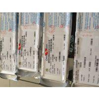 OV09734-H16A 超小型芯片1/9 笔记本医疗内窥应用 高性价比