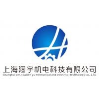 上海涸宇机电科技有限公司